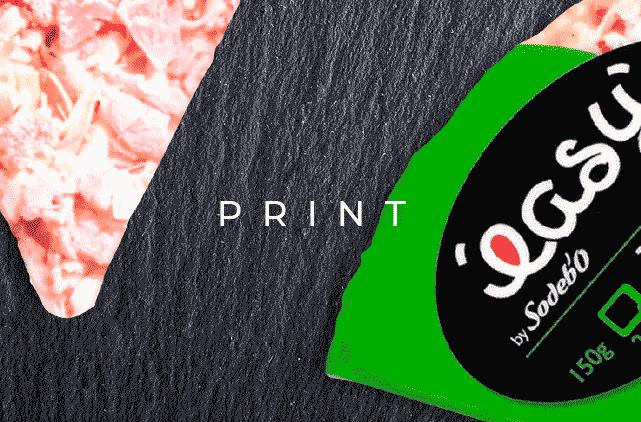 image mise en avant pour la création d'un packaging de pizza Sodebo réalisée par Laurent Agier, en agence de communication